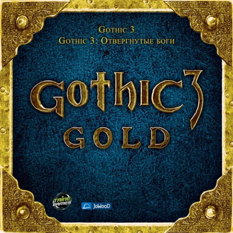 Gothic 3 Gold RePack by Audioslave