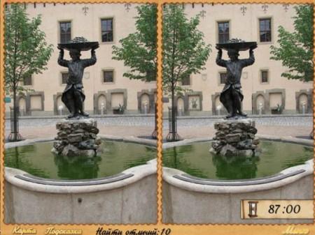 Загадочный Город: Золотая Прага