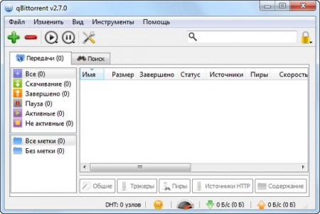 qBittorrent 3.1.5 Stable