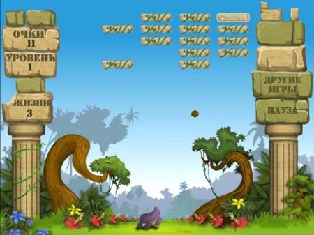 Атака обезьян