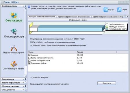 Super Utilities Pro 9.9.88