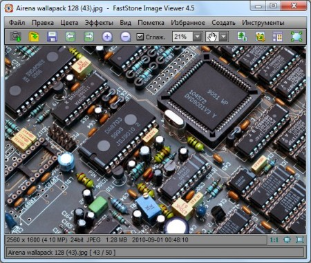 FastStone Image Viewer 5.4 Corporate + Protable