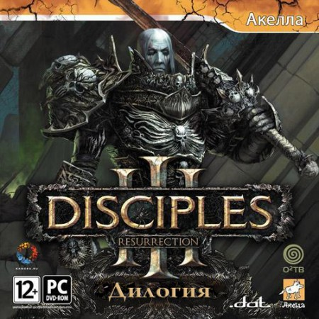 Дилогия Disciples III Lossless Repack by R.G. Catalyst