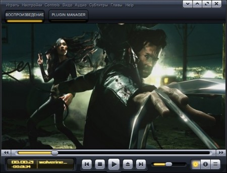 Kantaris Media Player 0.7.8