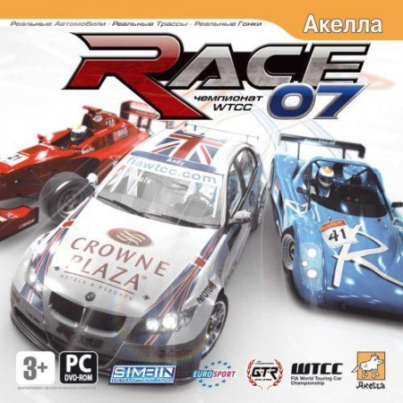 Race 07 + 5 Addon Pack