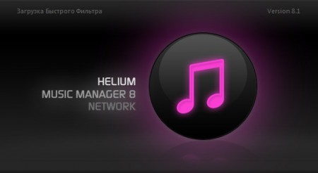 Helium Music Manager 8.6 Build 10710 Network Edition