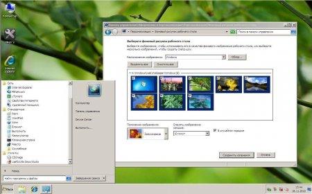 Win7PE64-CD-2011